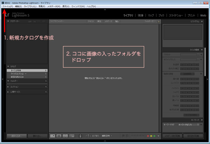 LR_image001