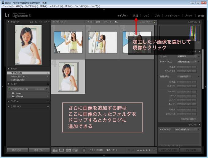 LR_image003