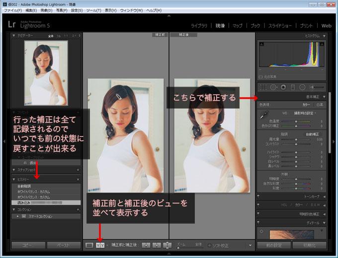 LR_image004
