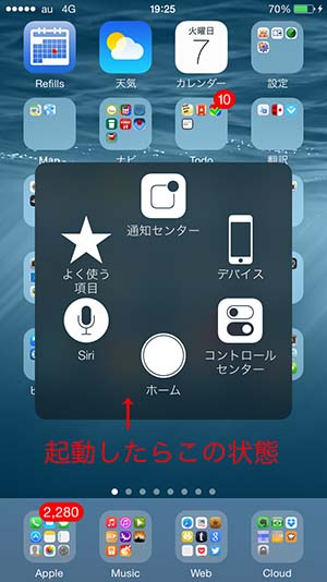 iPhone6_screenshot_002