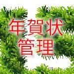 hagaki_mini