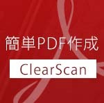 ClearScan_mini
