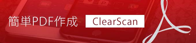 ClearScan_top