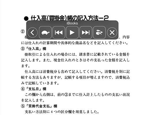 VoiceOver_001